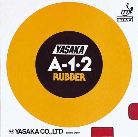 A-1・2