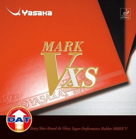 マークV・XS