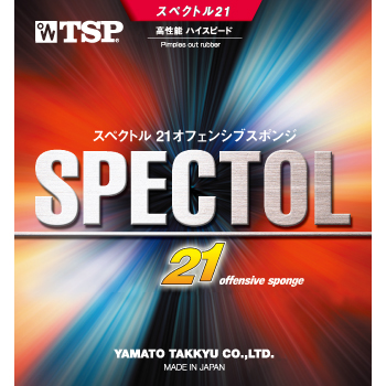 20072_スペクトル・21 sponge