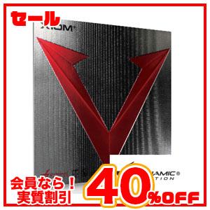 【会員限定セール!40%OFF!】ヴェガアジアDF