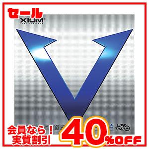 【会員限定セール!40%OFF!】ヴェガヨーロッパ
