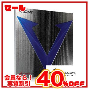 【会員限定セール!40%OFF!】ヴェガヨーロッパDF