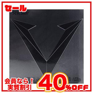 【会員限定セール!40%OFF!】ヴェガDEF