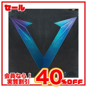 【会員限定セール!40%OFF】ヴェガLPO