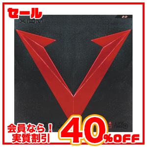 【会員限定セール!40%OFF】ヴェガSPO