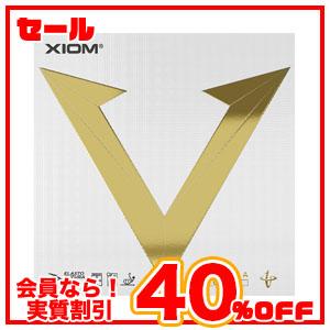 【会員限定セール!40%OFF!】ヴェガツアー