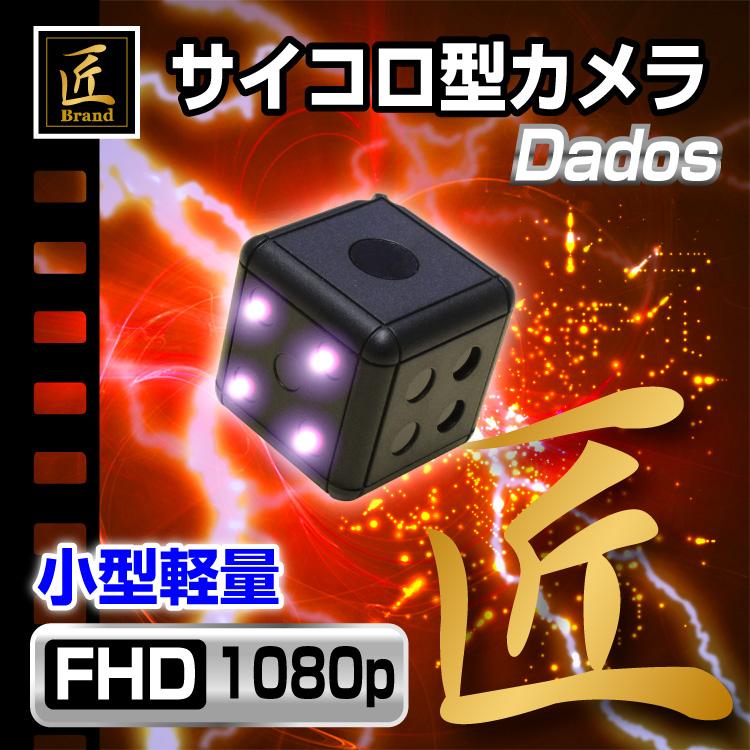 『Dados』(ダードス)