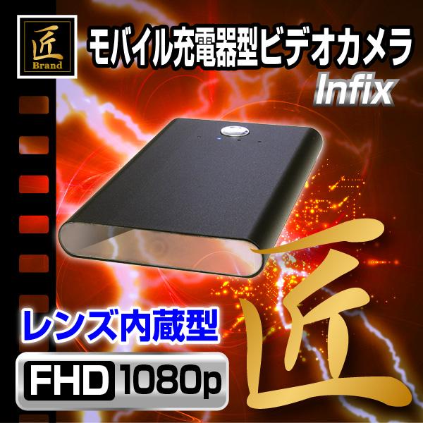 『Infix』(インフィックス)