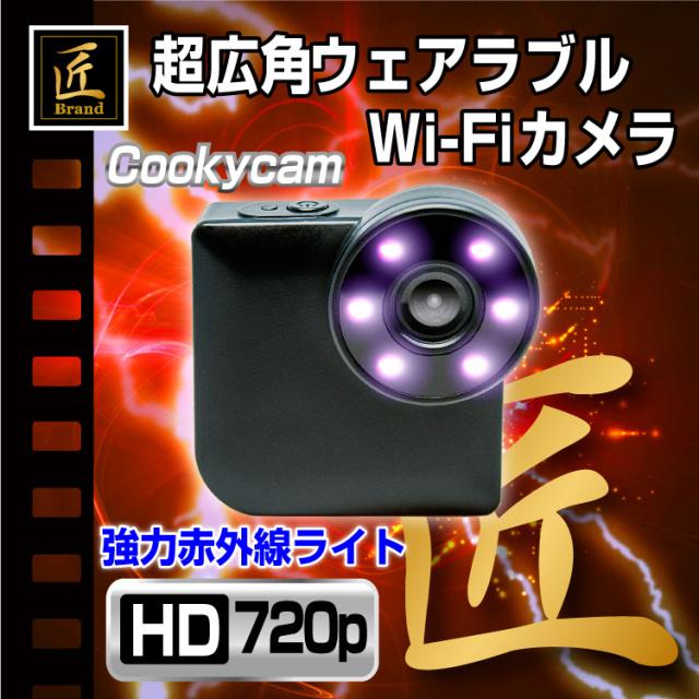 『Cookycam』(クッキーカム)