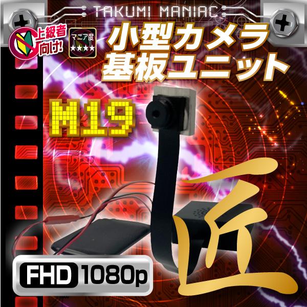 M19_main