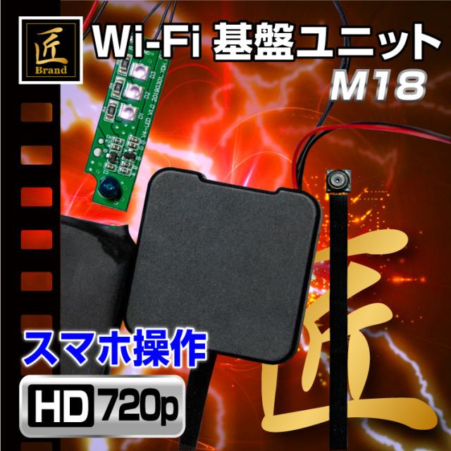 M18_main