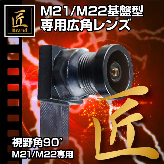 TK-MODL-01