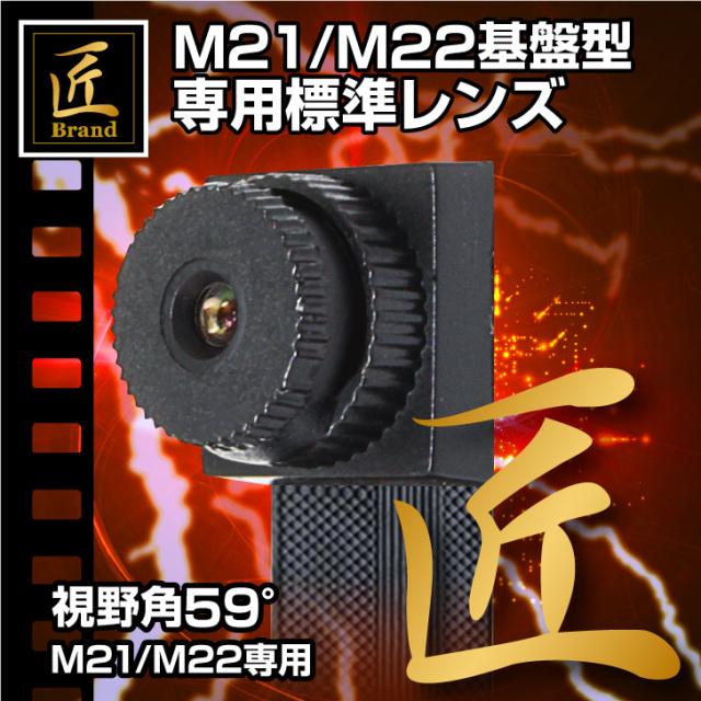 TK-MODL-02_tmb