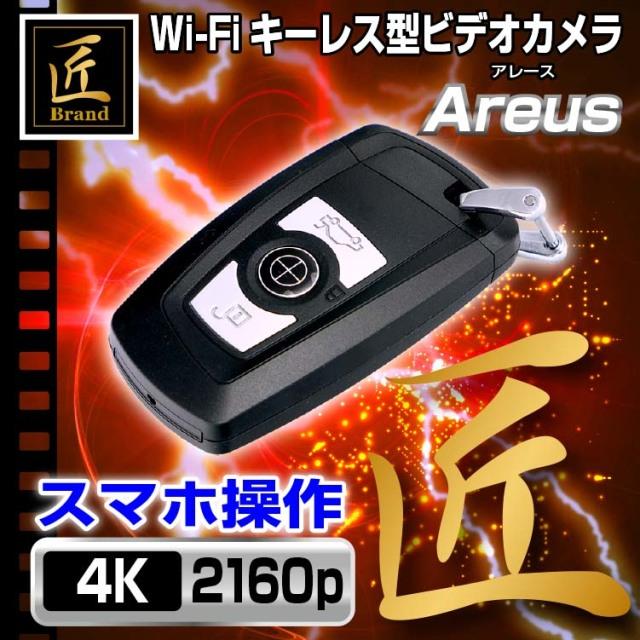 小型 カメラ 4k