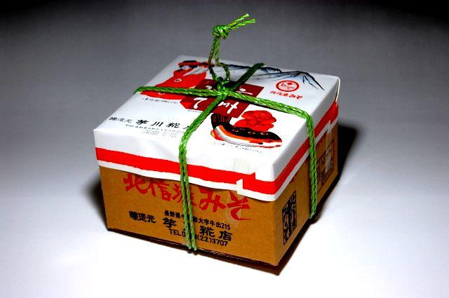 信州味噌 北信濃味噌2k箱入り