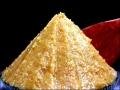 信州味噌 二十割糀味噌