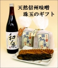 信州味噌 お中元ギフト