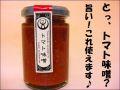 信州味噌 味噌 トマト味噌
