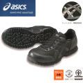 asics 作業用靴【ウィンジョブ 32L】
