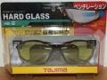 安全保護メガネ ハードグラス HG-2 (ベンチレーション)