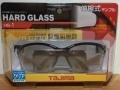 安全保護メガネ ハードグラス HG-1 (伸縮式テンプル)