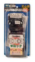 KH 安全帯用アロッキー胴ベルト 玄人魂(一本吊り専用)