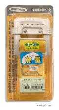 TSUYORON 安全帯用 胴ベルト【1本吊り専用・L寸】