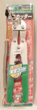 KHミニカッター ステンレス刃(アルミハンドル)【落ちない安全コード付き】