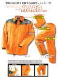 レインファクトリー・ハード(M~3L)
