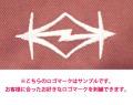 各種会社ロゴ刺繍【2回目・2着目以降】