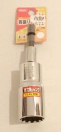 電動ドリル用 首振りソケット【21mm】