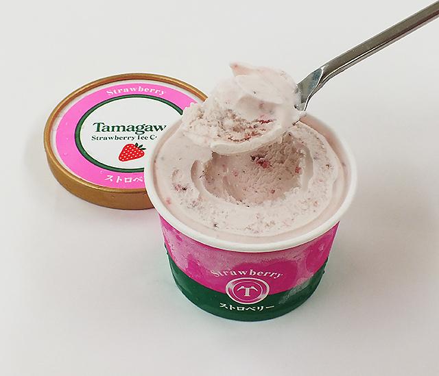 たまがわストロベリーアイスクリーム