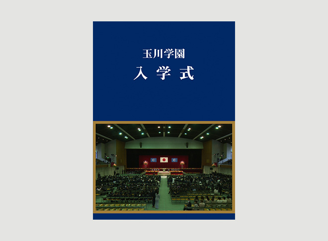 Primary 1年生入学式 DVD/ブルーレイ