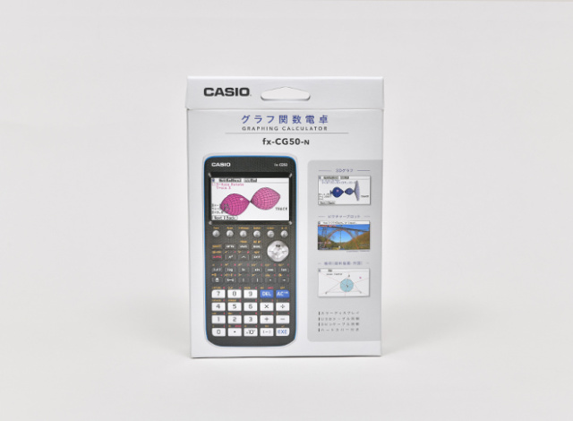 カシオ関数電卓FX-CG50-N【IB指定】