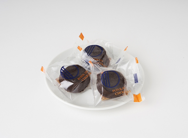 ポンカンショコラ 1個
