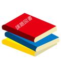 【事前課題図書】公式TOEIC Listening & Readingトレーニング リスニング編