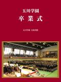 卒業式DVD