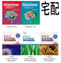 【宅配】MYP/DP英語クラス 英語ワークブック