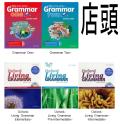 【店頭】MYP/DP英語クラス 英語ワークブック