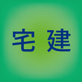 【説明会】 宅建セミナー&講座説明会