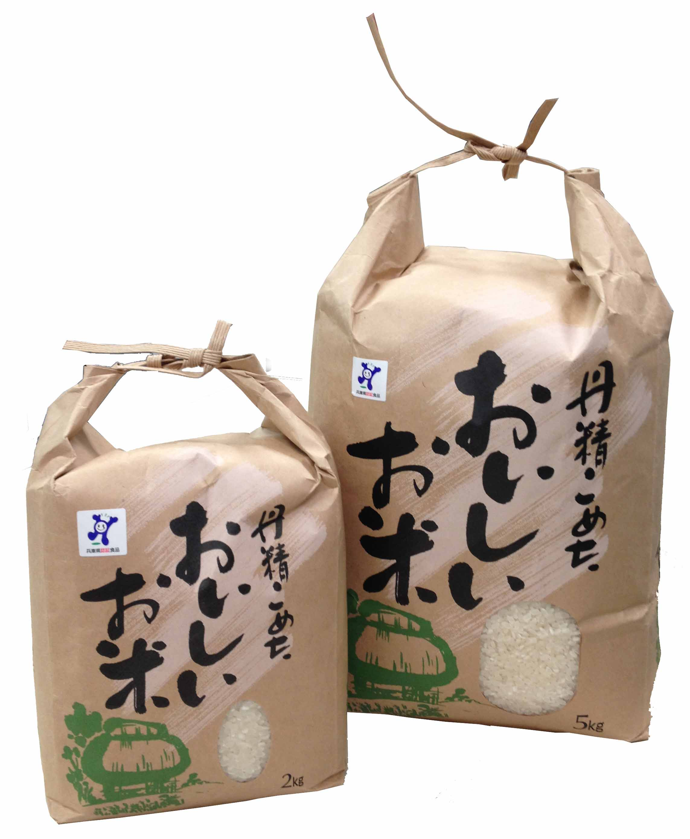 C1 「夢そだち」ヒノヒカリ精米2kg