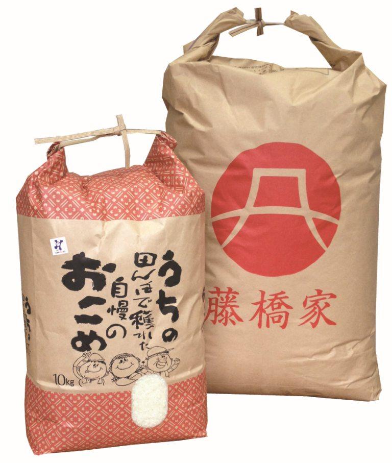 「夢そだち」ヒノヒカリ玄米30kg