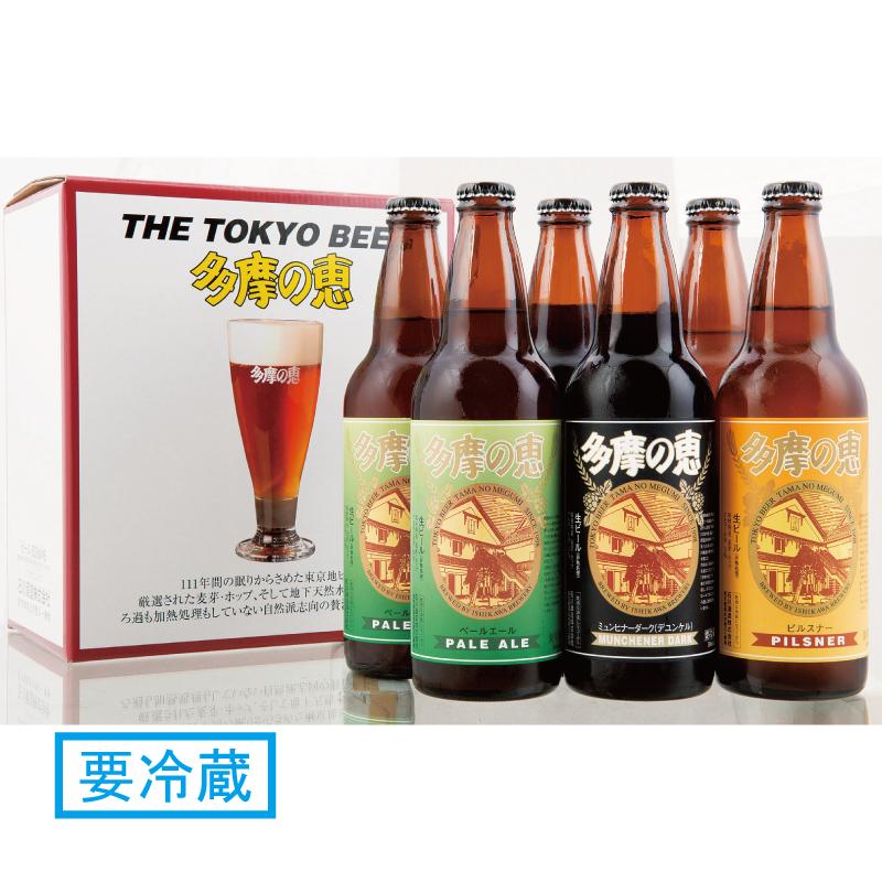 多摩の恵 6本セット500ml【化粧箱代込】