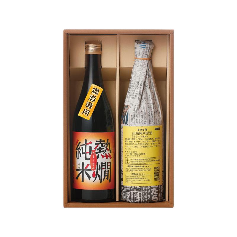 燗酒ギフト 2019 【化粧箱入】 720ml 2本セット