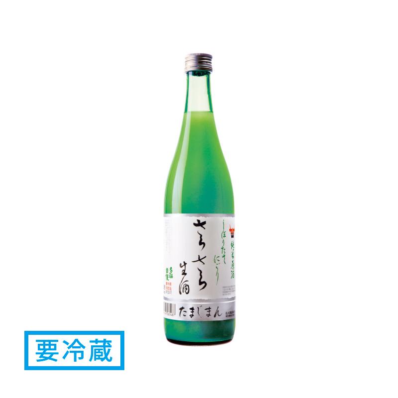 ◆2020年新酒◆ 多満自慢 「さらさらにごり 純米生酒」 720ml