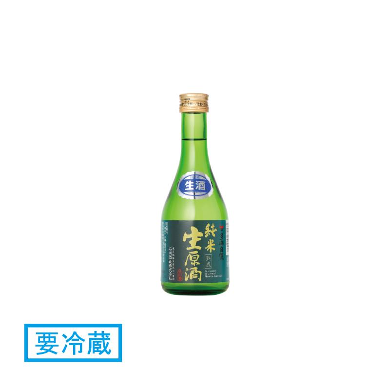 多満自慢 「熟成純米生原酒」 300ml