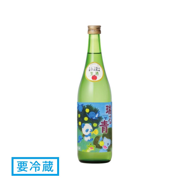 『多満自慢』 「瑞る青」 純米吟醸生酒 720ml