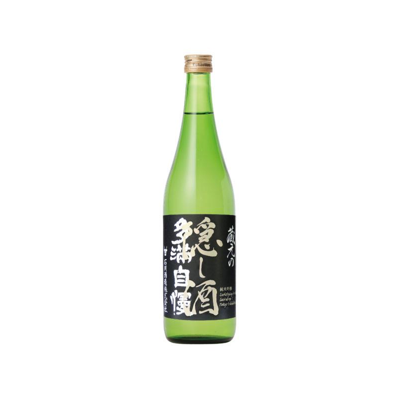 限定 蔵人の隠し酒 720ml