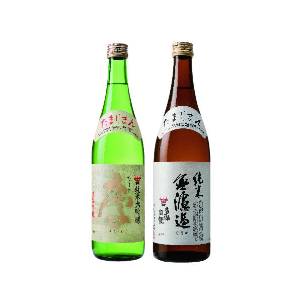 燗酒セット(たまの慶・純米無濾過) 720ml
