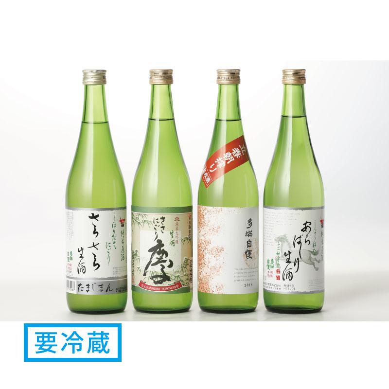 春のおすすめ酒 4本セット 720ml